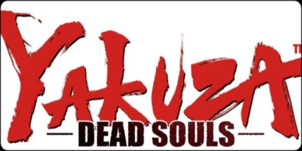 yakuza-dead-souls-feature