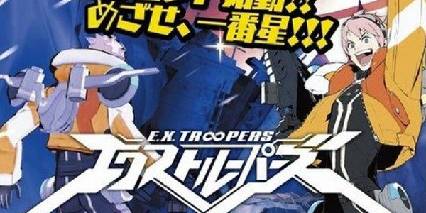 extrooper