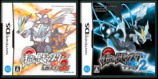 pokemon-black-and-white-2-covers