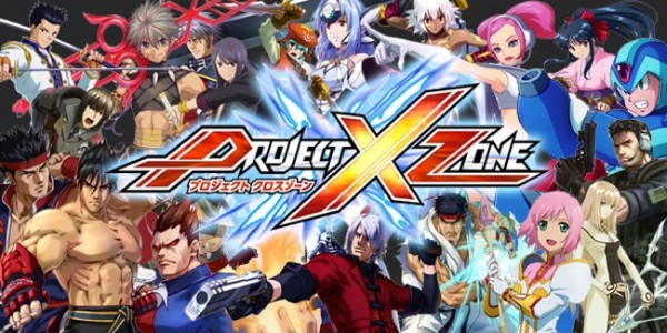 Project-X-Zone-trailer-reveal-600x300