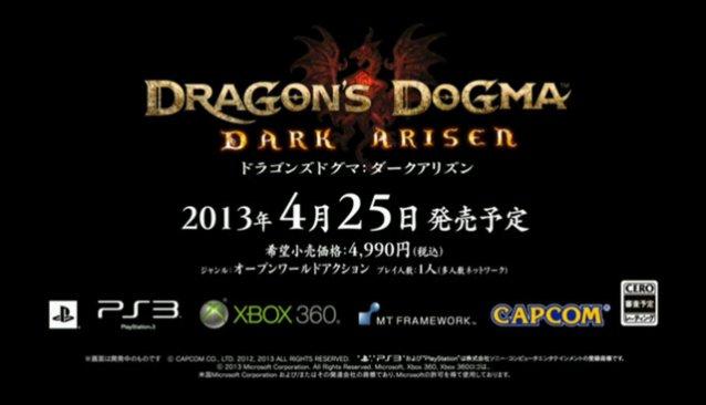 dd-darkness