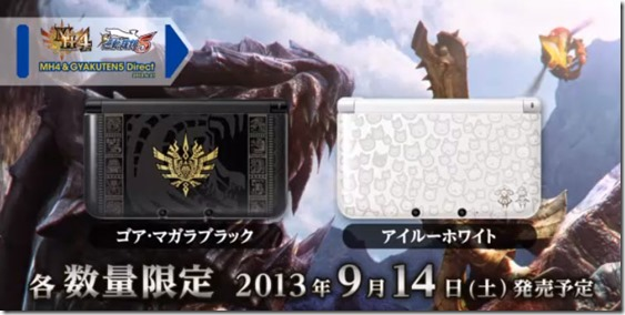 MH4_3DS_thumb