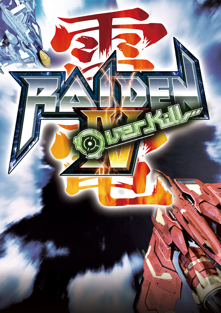Raiden-IV-PS3-Ann
