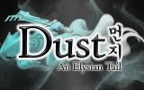 Dust-Logo