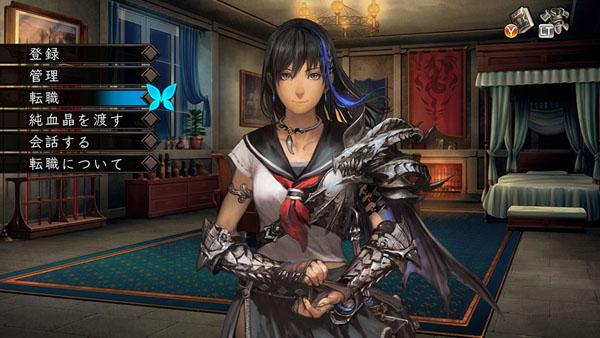 Stranger-of-Sword-City-Vita-Dated-JP