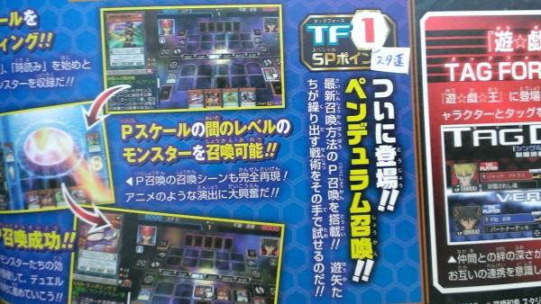 Yugioh-PSP-Ann_10-17-14-600x338