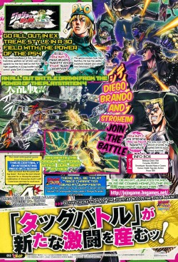 jojos-bizarre-adventure-eyes-of-heaven-revealed-for-ps4-and-ps3-141886539046