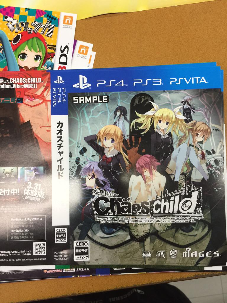 Chaos-Child-PS4-PS3-PSV