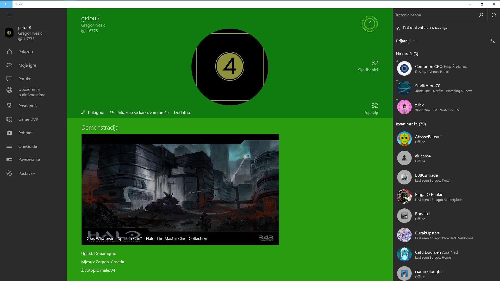 Xbox_app_main dash