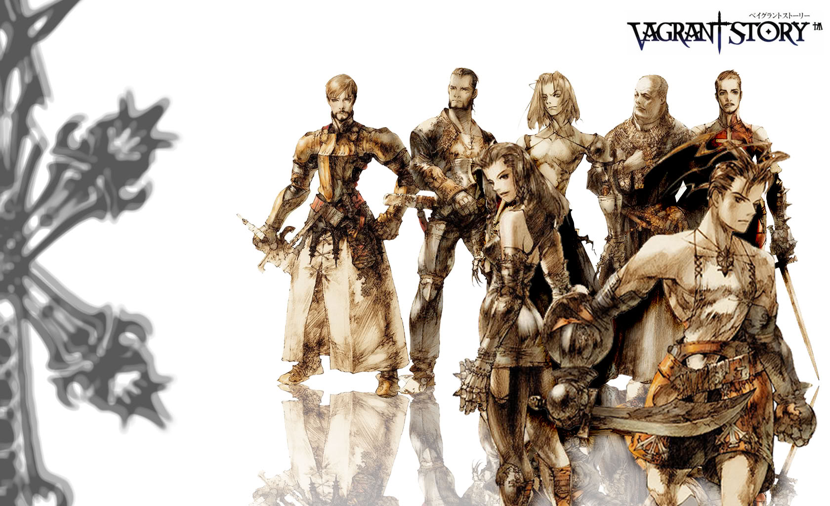Vagrant-Story-Wallpapers