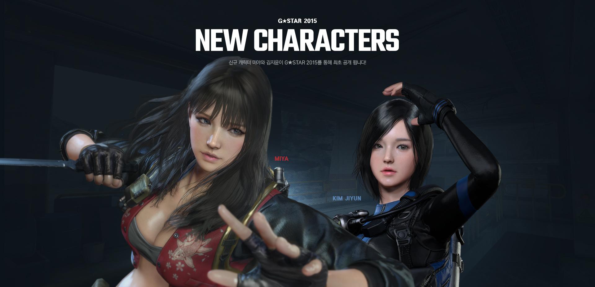 characters_bg