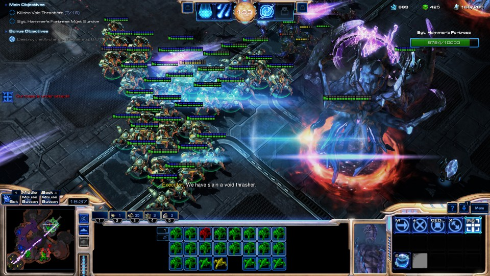 Dragoons!? Da! Favoriti iz StarCrafta 1 i Brood Wara ponovno su sa nama, zajedno sa Reaverima, Arbiterima, Dark Archonima itd. Doduše, ne i u multiplayeru. Jednostavno nema za njih mjesta.