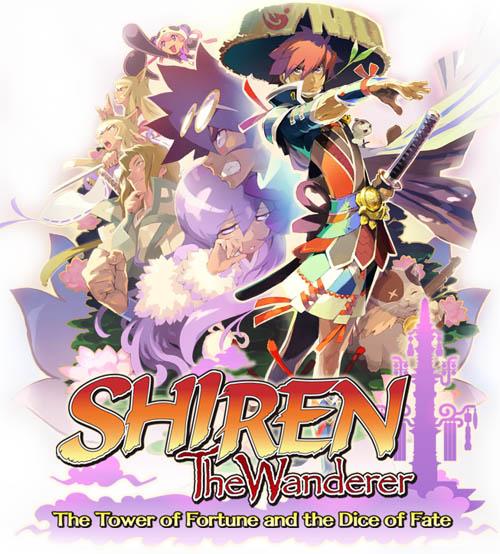 shiren