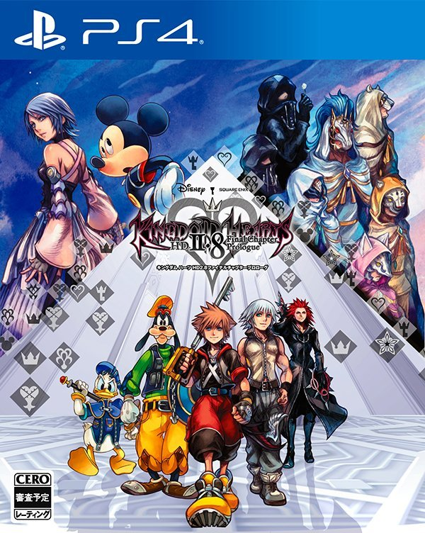 kingdom-hearts-2-8