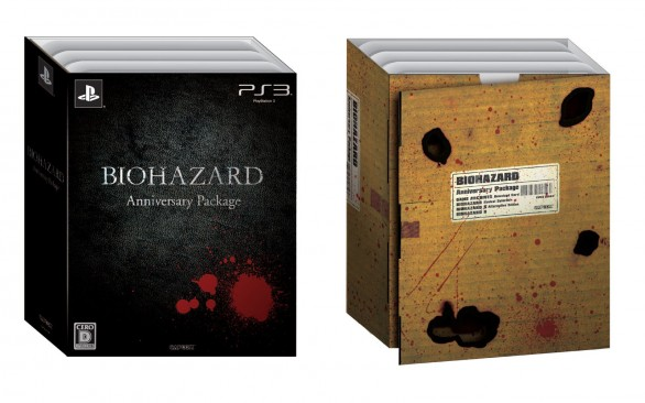 Resident-Evil-Anniversary-Package-586x366