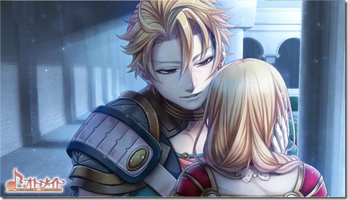 anime dating simulacija igre hoćeš li se zakačiti znači