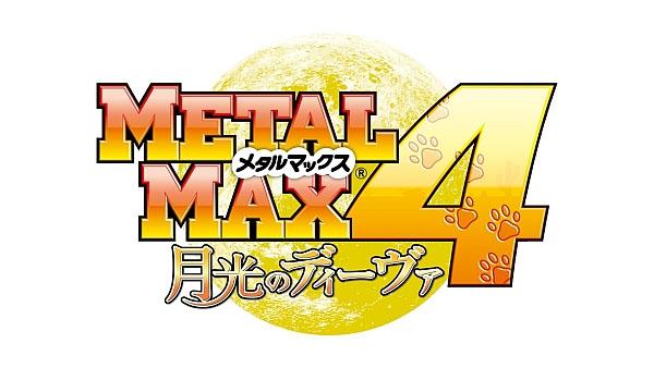 Metal-Max-4-Announce