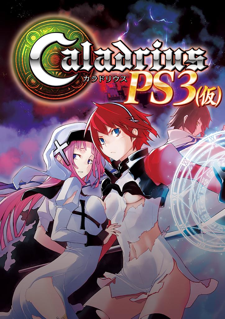 Caladrius-PS3-Ann