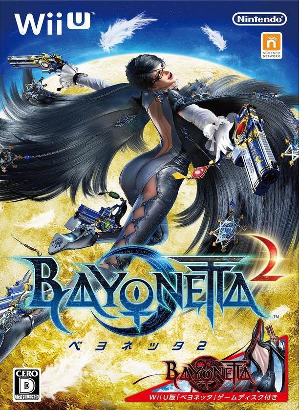bayonetta2box