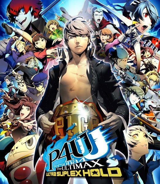 p4u2-cover-japan