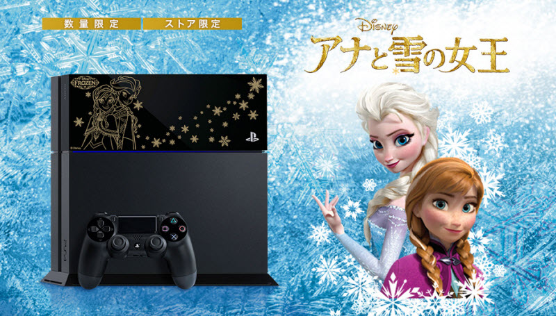 sony-reveals-special-edition-the-last-of-us-and-destiny-themed-ps4-consoles-14056750074