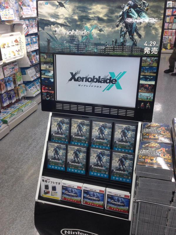 xenoblade_chronicles_japanese_box_art_unofficial