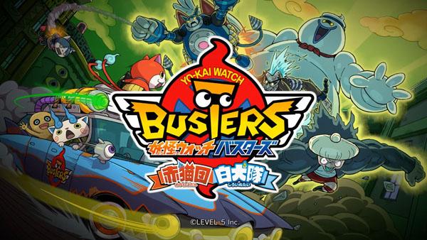 Yo-Kai-Busters-Ann-Init_001n