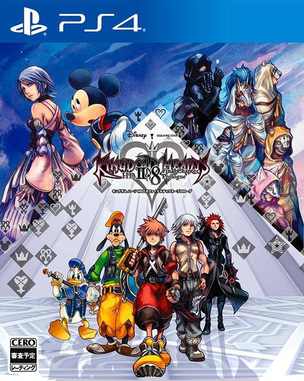 kingdom-hearts-2-8